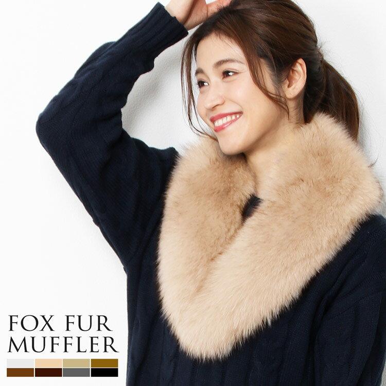 マフラー・スカーフ, レディースマフラー・ストール 20OFF SAGA FOX 9 (No.8007r)