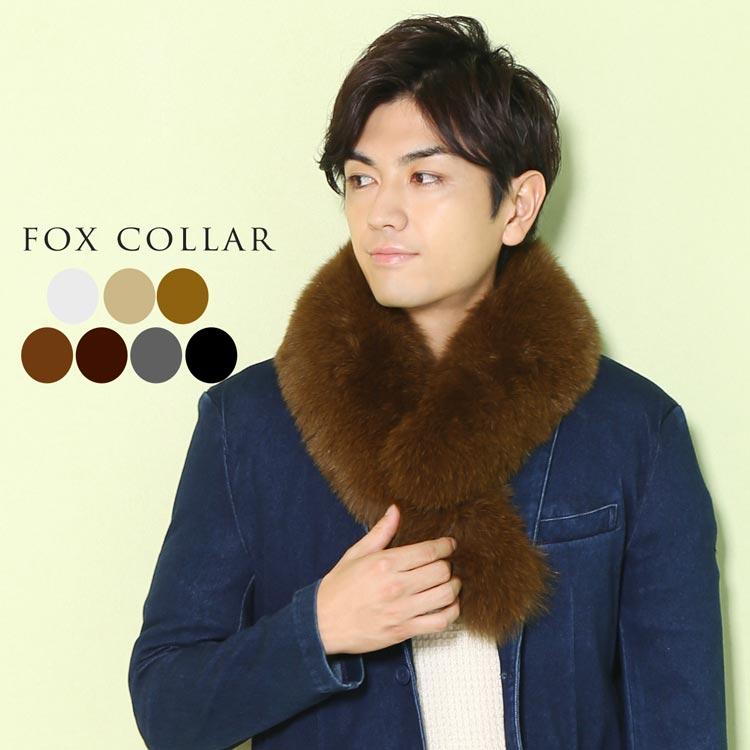 マフラー・スカーフ, メンズマフラー・ストール 20OFF SAGA FOX 8 (8007-mens-1r)