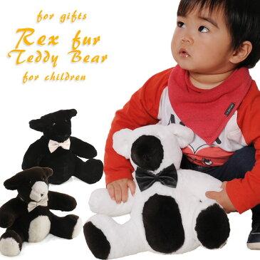 出産祝いに ラッピング無料 ヌイグルミ クマのぬいぐるみ レッキス リボン付きベア 12cm 熊 くま 子供 幼児向け 人形 男の子 女の子 赤ちゃん リアルファー 贈り物 誕生日 クリスマス ギフト プレゼント