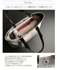 ダイヤモンドパイソントートバッグエナメル牛革ハンドル/レディース(No.7473)