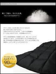バルーンダウンコートフード付フォックストリミング(No.2530)