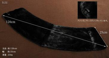 ブラック ミンク ケープ ストール ショール 毛皮 女性用 ケープ 結婚式 ミンク 着物 和装 毛皮 ファー 秋 冬 ギフト プレゼント