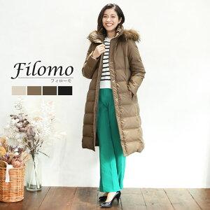 累計販売数9000着以上の人気のダウンコート。ロング丈で90%ダウンだからとても暖かい。ダウン...