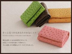 オーストリッチ折り財布L字ファスナー小銭入れ付き/レディース(No.3404)