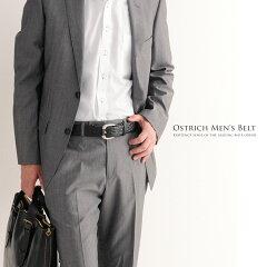 日本製メンズベルトオーストリッチ張り無双ピンタイプ幅35mmオーストリッチベルト男性用ベルト紳士用ベルトbeltOstrichダチョウ本革ベルト本皮