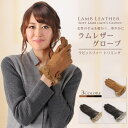 ラム レザー 革手袋