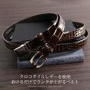 クロコダイルベルト クロコダイルシャイニングメンズベルト バックル 30mm メンズ クロコダイル ベルト ベルト belt メンズ Mens MEN 男性 送料無料