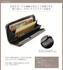 ソフトアンティークアリゲーター長財布ラウンドメタルファスナー/レディース(No.06000080)