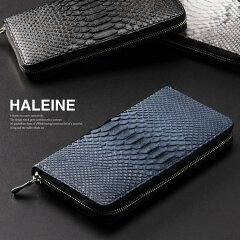 [HALEINE]アレンヌダイヤモンドパイソンファスナー長財布(No.06000262-mens-1)