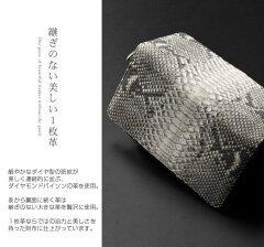 [HALEINE]アレンヌダイヤモンドパイソンラウンドファスナーメンズ長財布(No.06000262-mens-1)