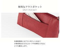 オーストリッチお財布ポシェット3WAYバッグ(No.06000308)