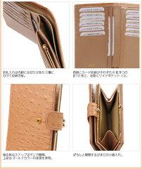 オーストリッチがま口折り財布/レディース(No.06000391)