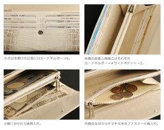 ヒマラヤクロコダイルかぶせ長財布センター取り一枚革(No.06000532)