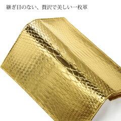 ダイヤモンドパイソン長財布無双/レディース(No.06000573)