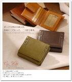 牛革 折り財布 ボックス型小銭入れ付き レディース 調節留め具付き 2つ折り 財布 ギフト カード収納 多い 12ヶ所 本革 使いやすい プレゼント 婦人財布 大人