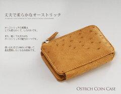 オーストリッチL字ファスナー小銭入れ(No.06000363)