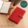 [Jamale]ジャマレ栃木レザーシステム手帳カバーバイブルサイズ日本製牛革(No.07000038)