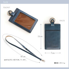 [Jamale]ジャマレ栃木レザーIDカードケース横型日本製牛革(No.07000041)