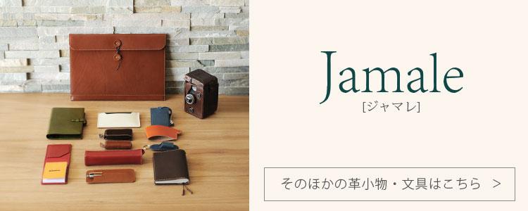 栃木レザー 書類 ケース 日本製