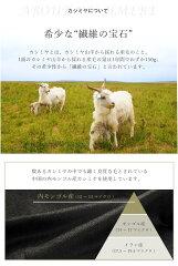 カシミヤケープマントフォックストリミングラムレザーパイピング/レディース(No.02000047)【カシミヤ100%】