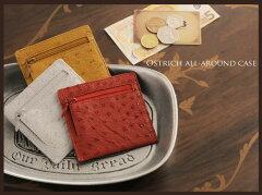 オーストリッチミニ財布小銭入れカードケース/レディースladies婦人財布長サイフ定期入れパスケースコインケースサイフさいふウォレット