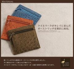オーストリッチミニ財布小銭入れカードケース/レディース(No.06000530)