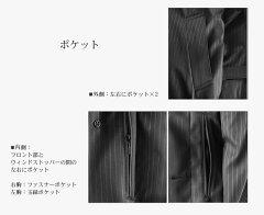 ストライプ柄チェスターコート/ビジネスメンズキルティングライナー付き(No.08000047)