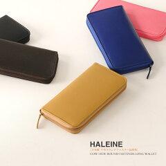 HALEINE牛革ラウンドファスナー長財布日本製/レディース(No.09000024)