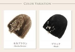 帽子ミンクお花パール付レディース