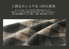 カシミヤファ-ケープコートチェックパイピング/レディース(No.02000065)