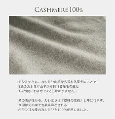 カシミヤストール大判フリンジデザイン杢グレー(No.02000069)【カシミヤ100%】