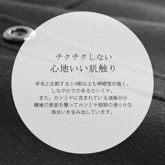 カシミヤコートノーカラーAライン85cmレディース(No.02000077)カシミヤ100%