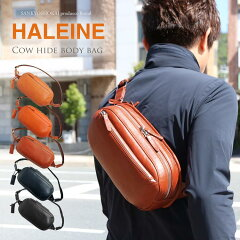 【MEN's】HALEINE[アレンヌ]牛革ボディバッグ日本製ヌメ革(No.07000092-mens-1)