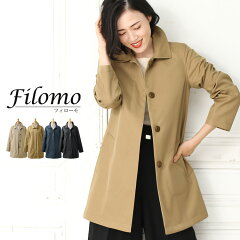 [Filomo]フィローモステンカラーコート撥水/レディース(No.08000069)