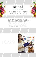 HALEINE[アレンヌ]牛革ラウンドファスナー長財布日本製/レディースお財布収納の多い財布レディース財布女性用ギフトプレゼントユニセックスレザー本