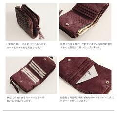 ダイヤモンドパイソン財布コンパクトサイズ/折り財布/レディース(No.06000703)