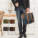 HALEINE ブランド 日本製 トートバッグ メンズ 2way ナイロン ビジネスバッグ ハンドル部分は栃木レザー PC収納 ポーチ付き ライム ダークブラウン ネイビー ブラック ビジネス 仕事 通勤 軽 誕生