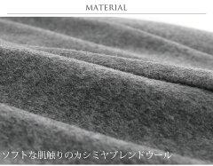 ウール&カシミヤコートフォックスファートリミングフード付きレディース