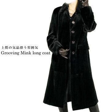 ミンク ロングコート スーパーグルービング加工 ROBERTO VALENTINO 120cm ブラック  ファーコート コート リアルファー ギフト 送料無料