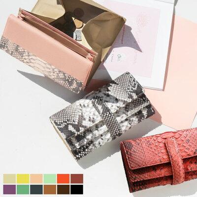 個性的で美しい模様が魅力の蛇革(パイソン)財布 三京商会 パイソン ギャルソン長財布