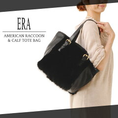 [ERA]アメリカンラクーン&カーフ(牛革)トートバッグ2WAY/レディースバックbagかばん鞄ファーバッグ女性用ladiesレデイースladiesレディス女性用リ