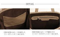 [ERA]アメリカンラクーン&カーフ(牛革)トートバッグ2WAY/レディース(No.01000413)
