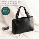 Jamale/ジャマレ フォーマルバッグ 日本製 牛革 ハンドバッグ 軽量 レディース ブラック 黒 ブラックフォーマル バッグ 母 女性 プレゼント