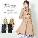 Filomo/フィローモ フレア トレンチコート レディース...