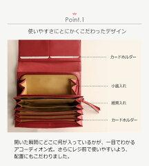 オーストリッチ長財布ラウンドファスナー小銭入れ付き(No.9411)