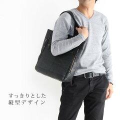 Jamale[ジャマレ]日本製牛革縦型トートバッグクロコダイル型押し/メンズ(No.07000007-mens-1)