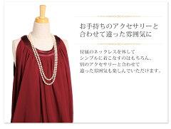 パーティードレスワンピースネックレス付きドレープデザイン/デザイン(No.08000107)