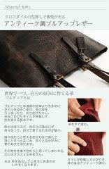 [HALEINE]牛革ヌメ革トートバッグ日本製切りっぱなし/メンズ(No.07000058-mens-1)