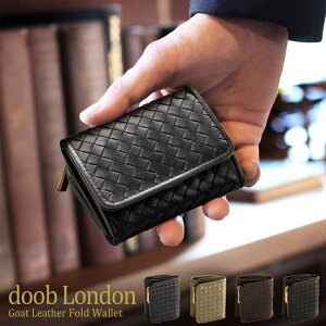 doob London ドゥーブロンドン 本革 三つ折 ミニ財布 革 メンズ イントレチャート コンパクト 財布 ネイビー パールトープ ダークブラウン ブラック 誕生日 (09000073-mens-1r)