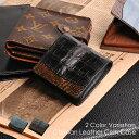 カイマン バイカラー ボックス型 小銭入れ メンズ ボックス型になった小銭入れは 高さもあり 中身がこぼれにくいのが特徴 世界に1つだけの風合いを楽しめます(06001134- -1r) 春財布 サイフ 誕生日 ギフト 父 プレゼント